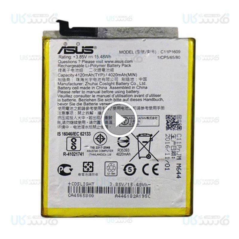 تصویر باتری اصلی ایسوس Asus Zenfone 3 Max ZC553KL Battery Asus Zenfone 3 Max ZC553KL - C11P1609
