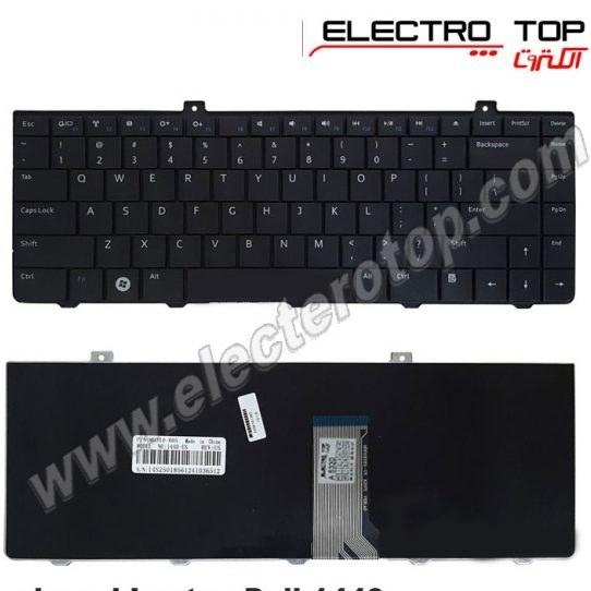 تصویر Laptop Keyboard Dell 1440