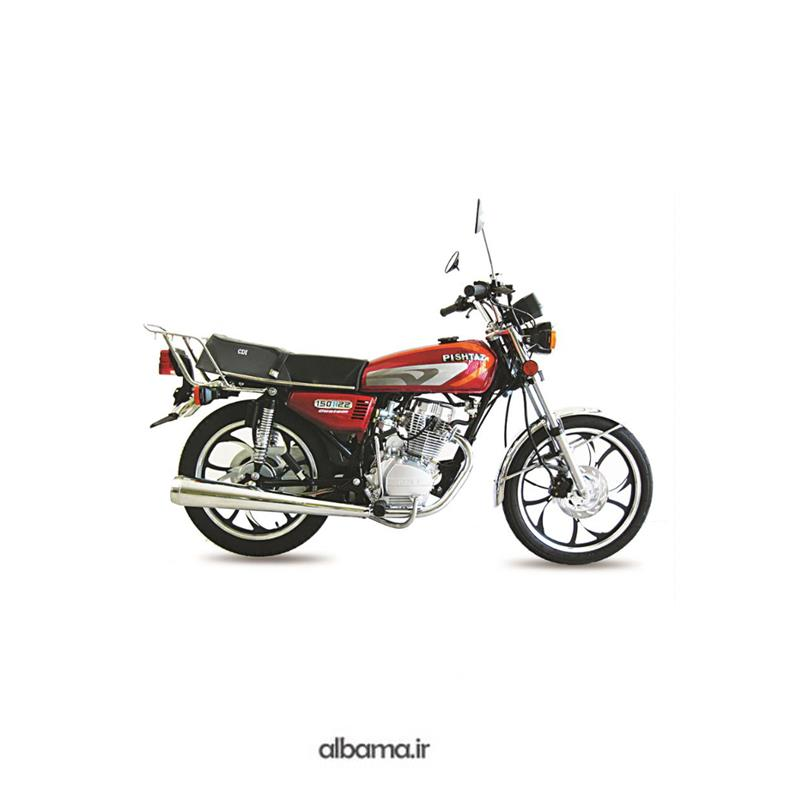 تصویر موتور سیکلت 150H22 پیشتاز
