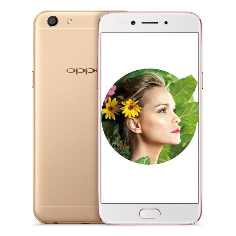 OPPO A77 64GB | OPPO A77 64GB