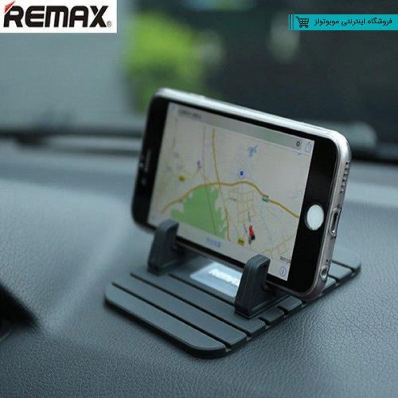 پایه نگهدارنده گوشی موبایل ریمکس مدل REMAX Fairy | REMAX Fairy Phone Holder