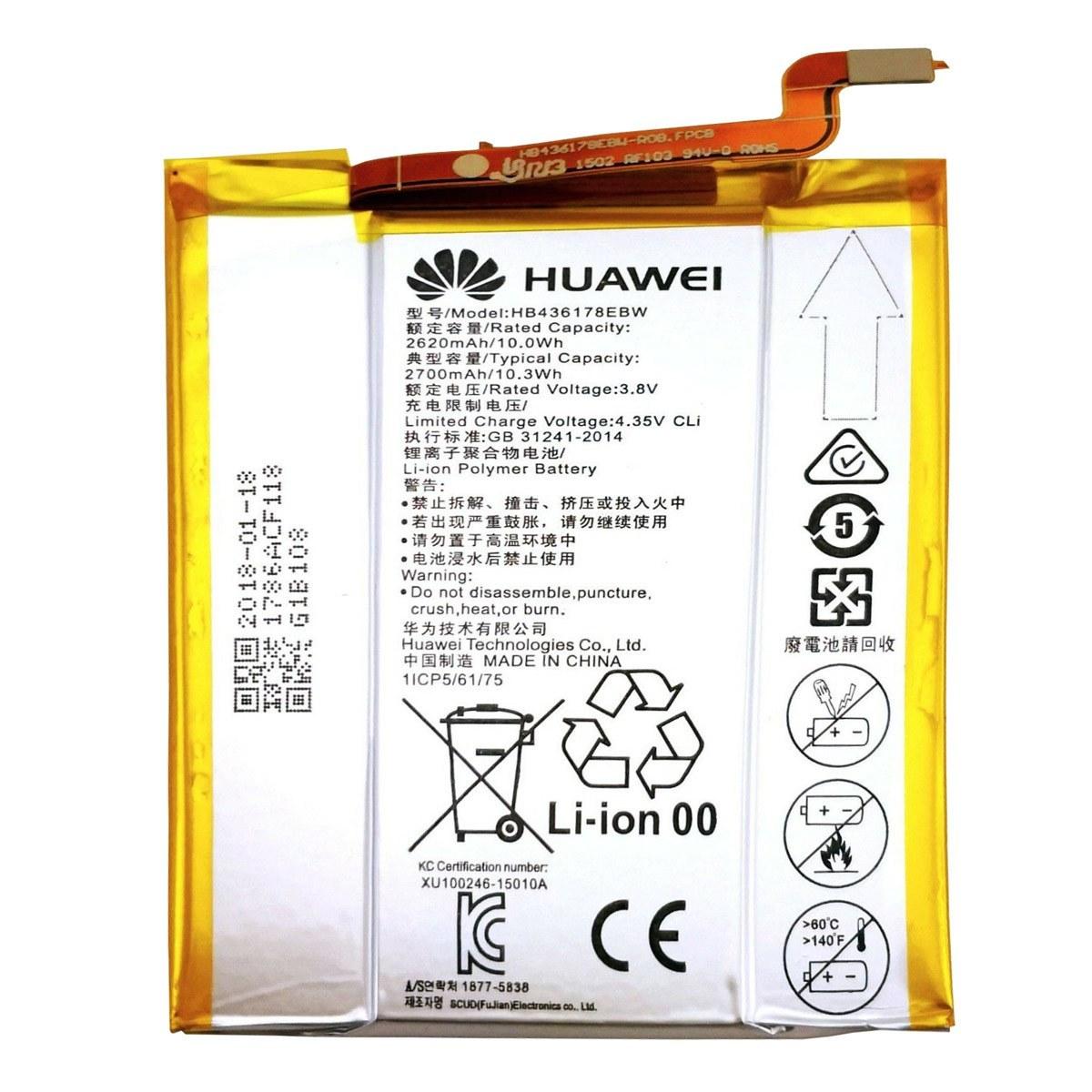 تصویر باتری اورجینال موبایل هواوی Huawei Mate S HB436178EBW Huawei Mate S HB436178EBW Original Battery