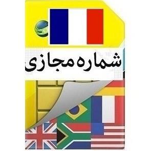 تصویر خط فرانسه
