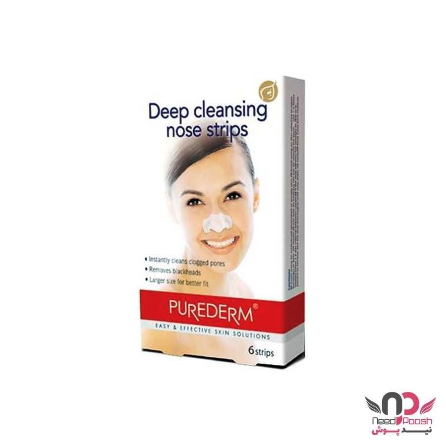 تصویر چسب پاک کننده بینی پیوردرم مدل Deep Cleansing بسته 6 عددی