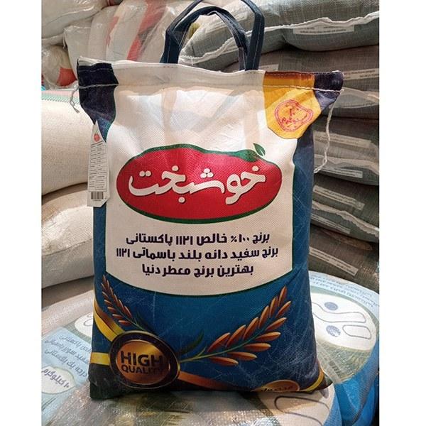 تصویر برنج پاکستانی استیم خوشبخت ده کیلویی