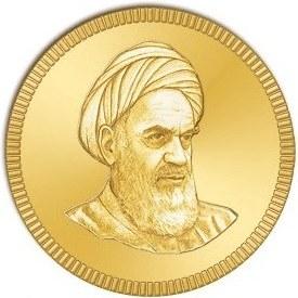 سکه طرح جدید |