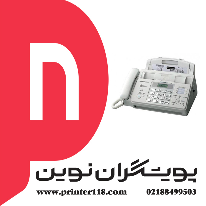 تصویر فاکس PANASONIC KX-FP711 Panasonic KX-FP711 Fax Machine