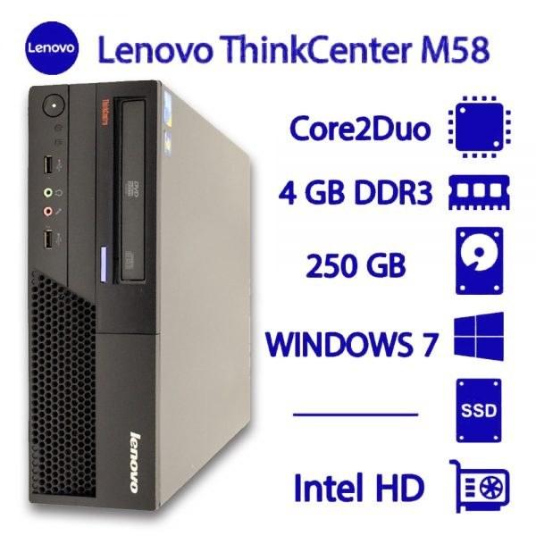 تصویر کامپیوتر دسکتاپ لنوو مدل8600 ThinkCentre M۵۸