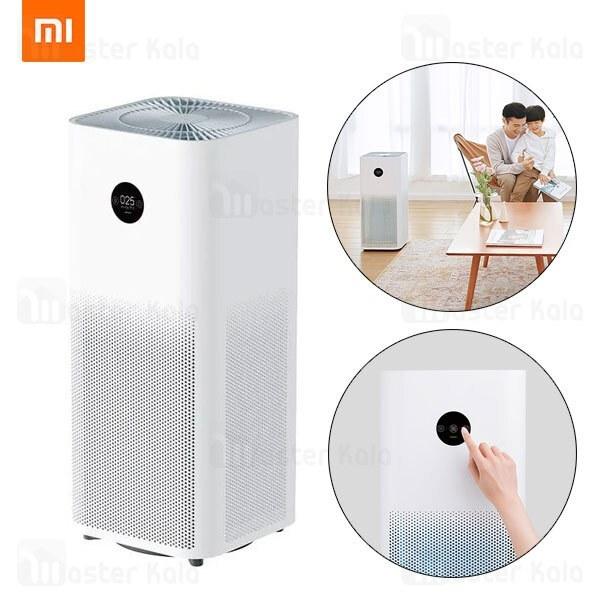 تصویر دستگاه تصفیه هوای شیائومی Xiaomi Mi Air Purifier Pro H AC-M13-SC