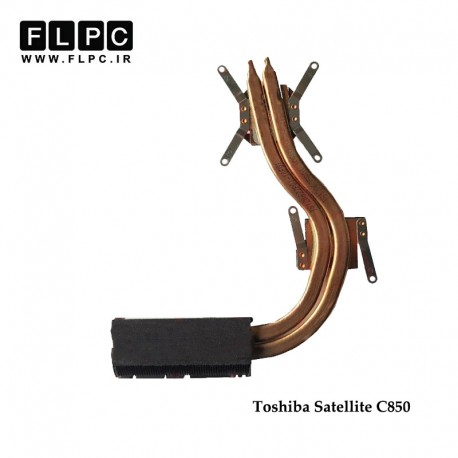 تصویر هیت سینک لپ تاپ توشیبا Toshiba Satellite C850 Laptop Heatsink گرافیک دار