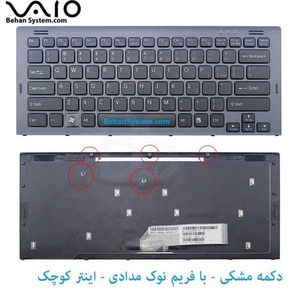 کیبورد لپ تاپ SONY مدل VGN-SR