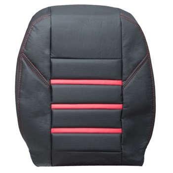 عکس روکش صندلی خودرو مدل 022 مناسب برای پراید 132  روکش-صندلی-خودرو-مدل-022-مناسب-برای-پراید-132
