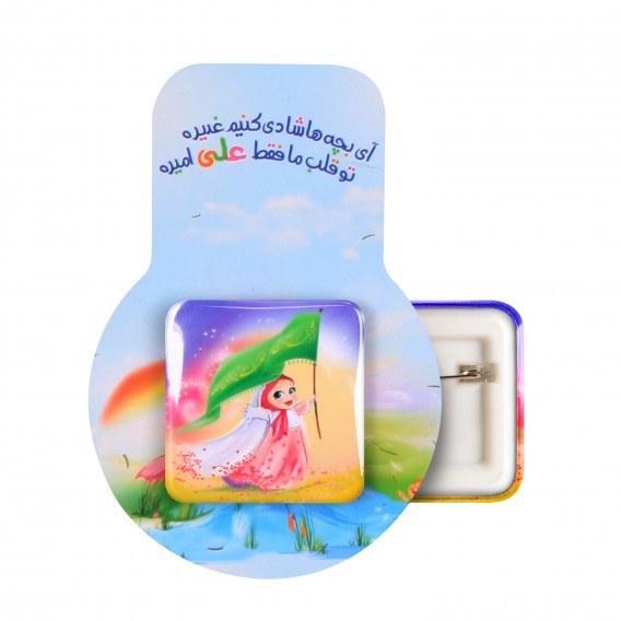 تصویر پیکسل مربعی لمینت براق کودکانه غدیر طرح دخترانه با شعار اشهد ان علیا ولی الله