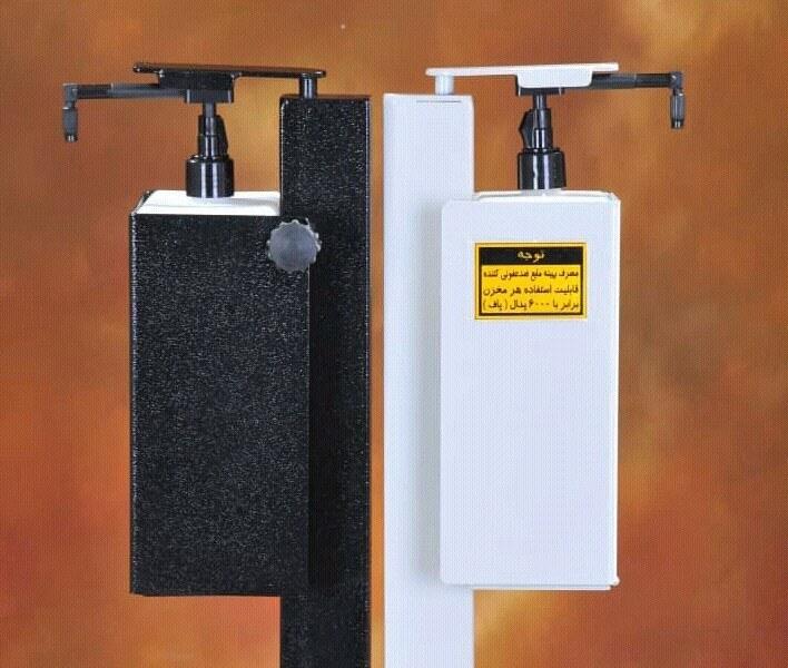 تصویر دستگاه ضدعفونی کننده پدالی بدون برق