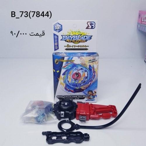 تصویر فرفره انفجاری B-73 (7844)