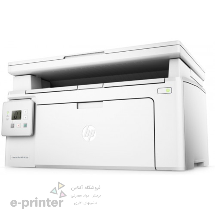 پرینتر سه کاره اچ پی HP LaserJet MultiFunction M130A
