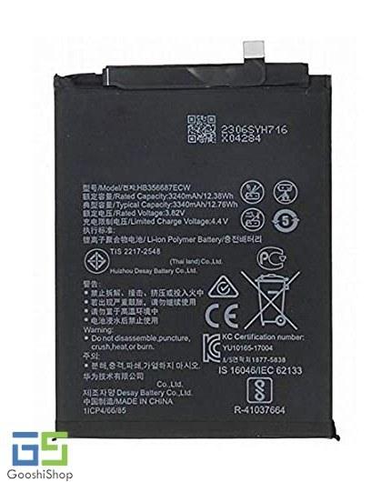 تصویر باتری اصلی هواوی Huawei Honor 7X مدل HB356687ECW Huawei Honor 7X HB356687ECW original battery