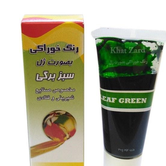 تصویر رنگ ژله ای خوراکی سبز برگی خط زرد 30 گرمی