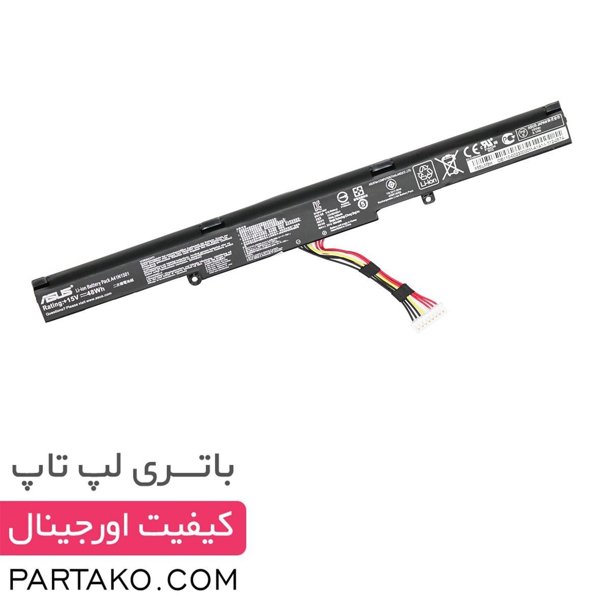 تصویر باتری لپ تاپ ایسوس Asus VivoBook Pro N552V - N552VW ا Battery Asus Notebook A41N1501 | 3200mAh | 15v Battery Asus Notebook A41N1501 | 3200mAh | 15v