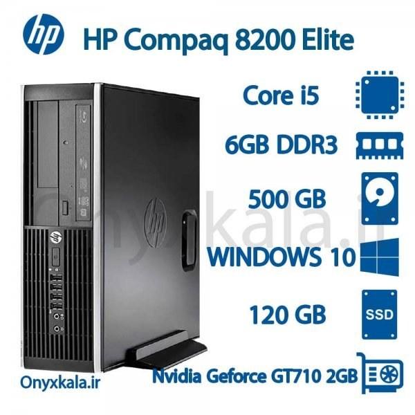 کامپیوتر دسکتاپ اچ پی مدل ++HP Compaq 8200 Elite – SFF/I با پردازنده i5 | Compaq Elite 8200 /Corei5/6GB/500GB/120GB/2GBIntel Stock Desktop Computer