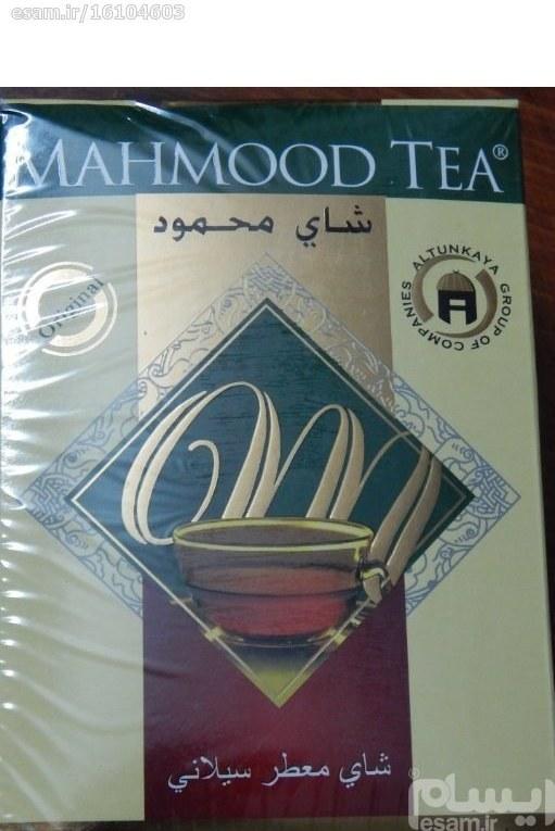 چای محمود 500 گرمی | چای ارل گری محمود عطری 500 گرمی  درجه 2
