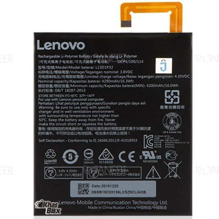 تصویر باتری اصلی تبلت لنوو A5500 Battery Lenovo Tab A5500