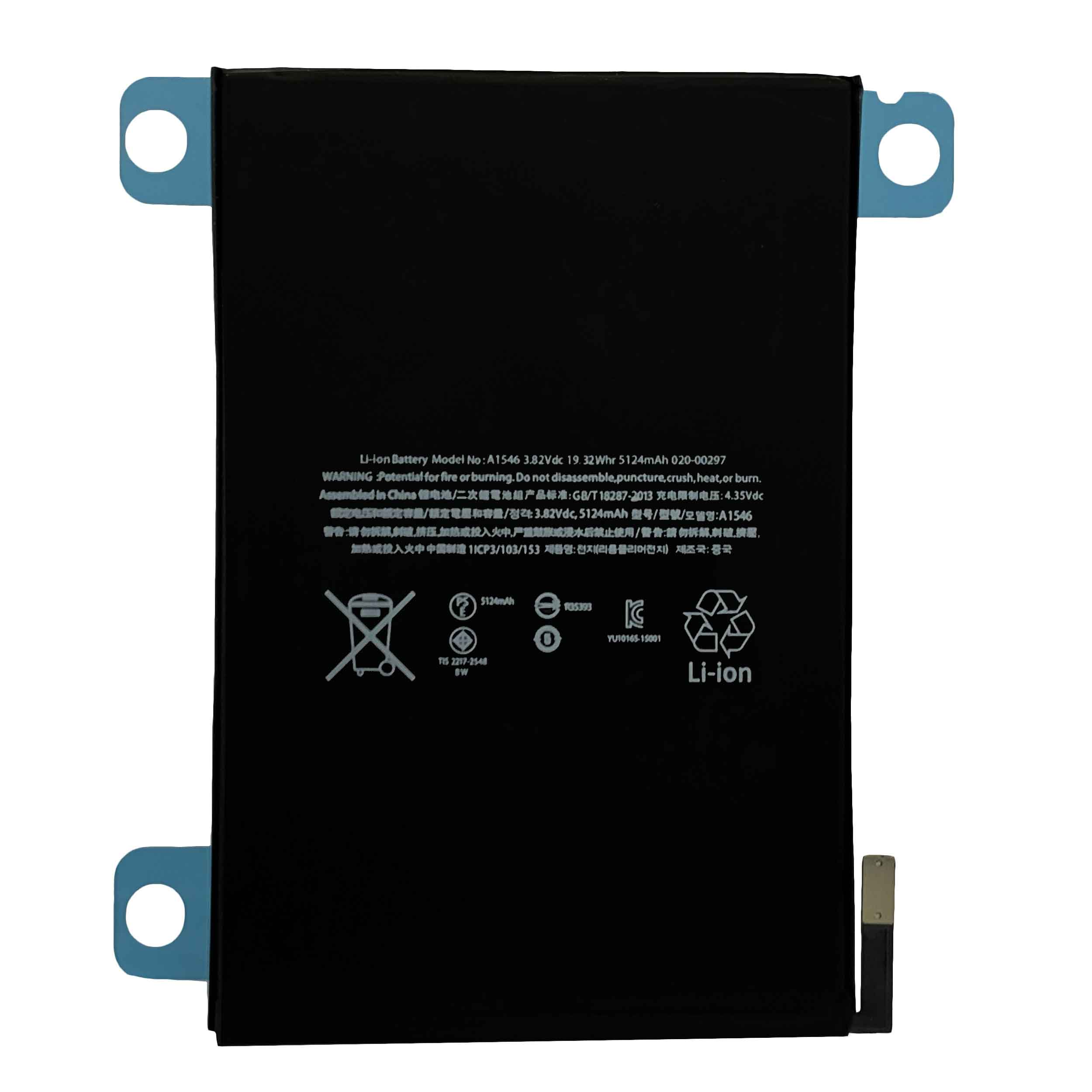 تصویر باتری آیپد مینی Ipad Mini 4 با کد فنی A1546