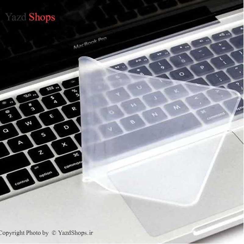 تصویر کاور لپ تاپ ژله ای کوچک