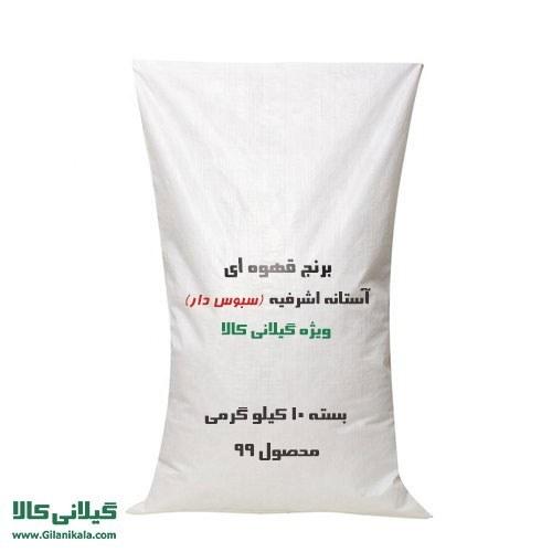 تصویر برنج قهوه ای هاشمی درجه یک و ممتاز (سورت شده)-محصول99 +ارسال رایگان