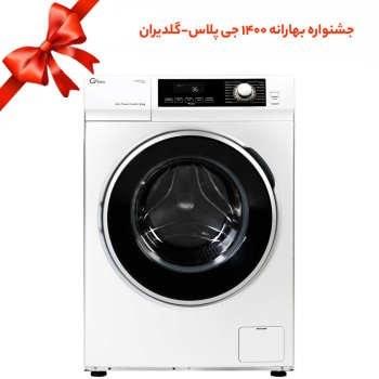 تصویر ماشین لباسشویی جی پلاس 6 کیلویی مدل GWM-K613 GPlus GWM-K613 Washing Machine 6 kg