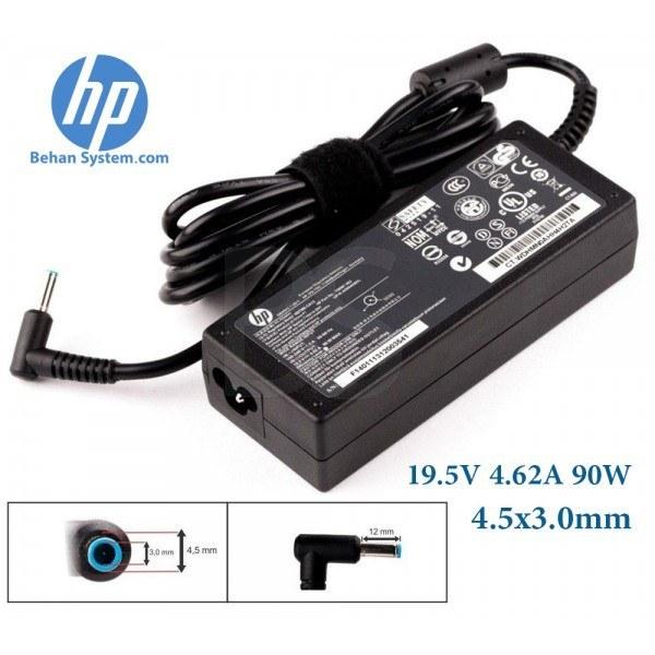 main images شارژر HP مدل 90 وات 19.5V 4.62A فیش آبی رنگ 4.5x3.0 میلی متر نمونه اصلی دارای شش ماه گارانتی تعویض