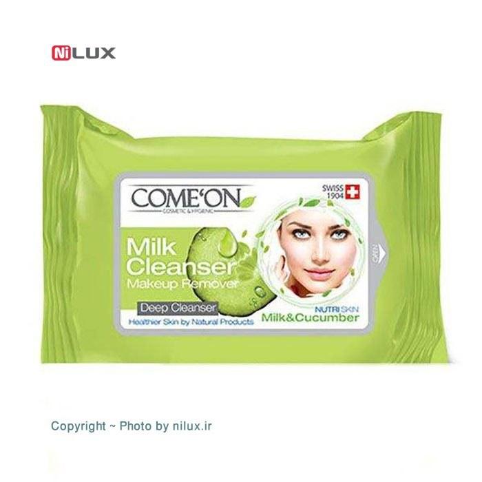 تصویر دستمال مرطوب تخصصی شیر پاک کن کامان Milk Cleanser Make Up Remover COMEON