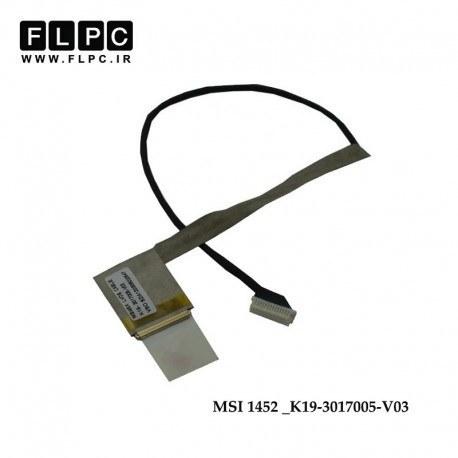 تصویر فلت تصویر لپ تاپ ام اس آی MSI 1452 Laptop Screen Cable _K19-3017005-V03