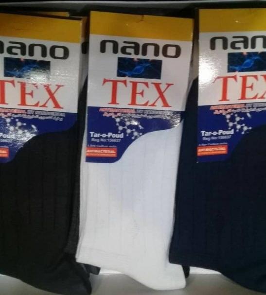 جوراب مردانه NaNO TaX بسته ۱۲ عددی