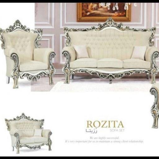 مبل کلاسیک مدل رزیتا