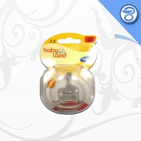 سر شیشه سیلیکونی بی بی لند ۲۶۵ Bottle Teats