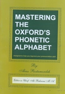 لیست قیمت Mastering The Oxford S Phonetic Alphabet Designed To Help You Improve Your Pronunciation Skill ترب