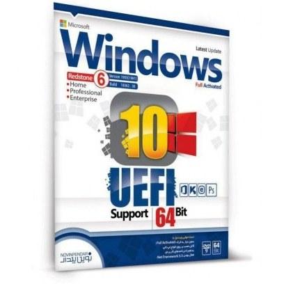 ویندوز 10 به همراه نرم افزار + Redstone6 UEFI |