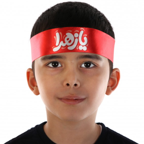 تصویر سربند کودکانه رنگ قرمز طرح یا زهرا
