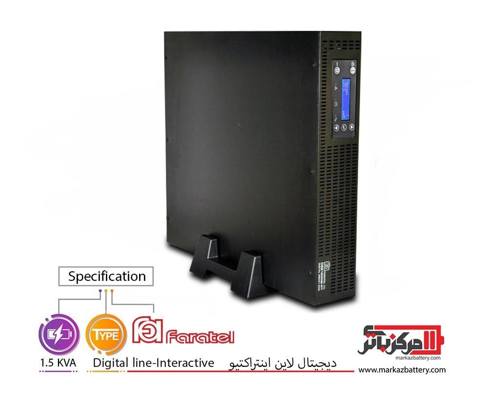 تصویر یوپیاس فاراتل سری DSS مدل DSS1.5KVA B-RT ا Faratel DSS1500B-RT Faratel DSS1500B-RT