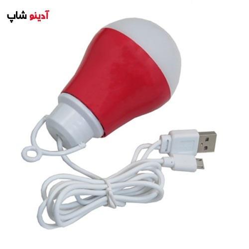 تصویر چراغ مسافرتی | لامپ LED یو اس بی USB - microUSB