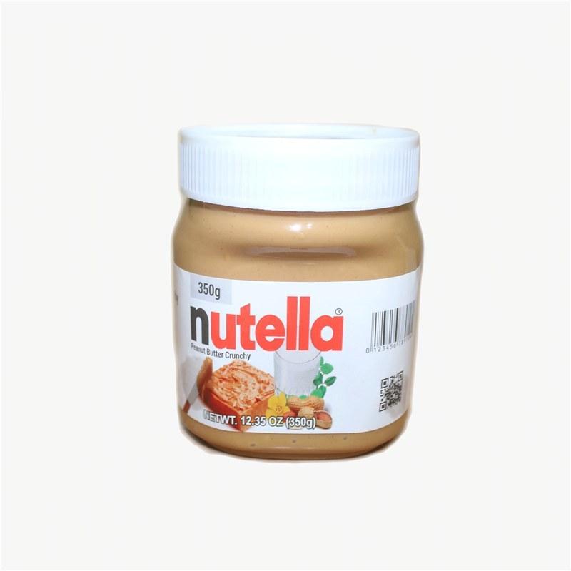 تصویر کره بادام زمینی نوتلا nutella