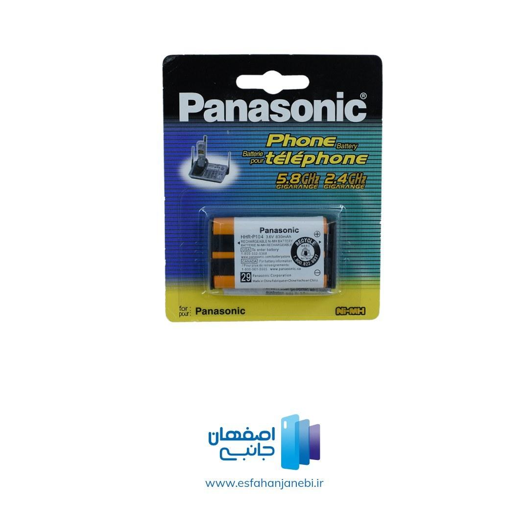 main images باتری تلفن بی سیم پاناسونیک مدل HHR-P104A/1B Panasonic HHR-P104A/1B cordless phone Rechargeable Battery