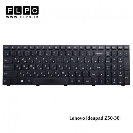 تصویر کیبورد لپ تاپ لنوو Z50-30 مشکی-بافریم Lenovo Ideapad Z50-30 Laptop Keyboard