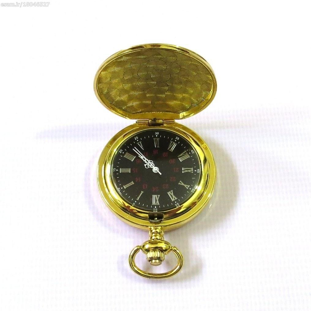 ساعت جیبی آکبند قاب متوسط و زیبا