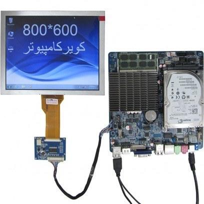 السیدی 8.0 اینچ INNOLUX EJ080NA-05B lcd 8inchصد در صد اورجینال و نو بدون تاچ رزولیشن 800x600
