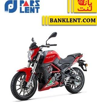 تصویر لنت ترمز جلو موتور سیکلت بنلی TNT 25 پارس PARSLENT
