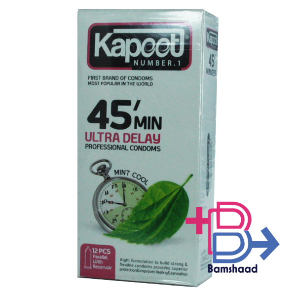عکس کاندوم تاخیری 45 دقیقه کاپوت Kapoot 45 Minutes Natural Condoms 12pcs/Pack کاندوم-تاخیری-45-دقیقه-کاپوت