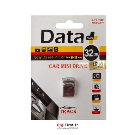 تصویر فلش مموری USB 3.1 دیتا پلاس مدل Track ظرفیت 32 گیگابایت Data Plus Track 32GB USB 3.1 Flash Memory