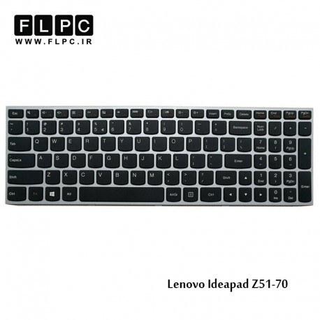 تصویر کیبورد لپ تاپ لنوو Lenovo Ideapad Z51-70 Laptop Keyboard مشکی-بافریم نقره ای